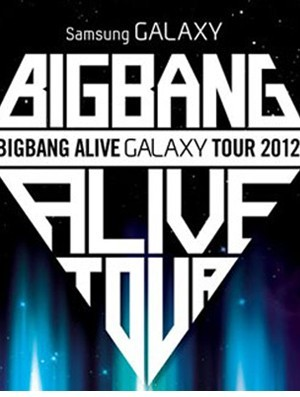 Big Bang Alive Galaxy Tour 2012 Comes to the U.S.!