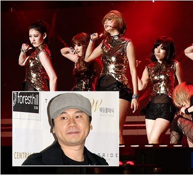 Yang Hyun Suk Produces for Another Agency's Group for the First Time in 15 Years