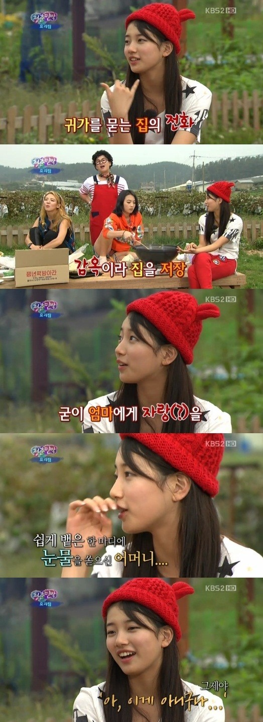 Suzy reminisced about her immature school days.