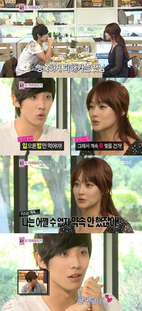 Lee Joon lost the first fight he had with Oh Yeon Seo.