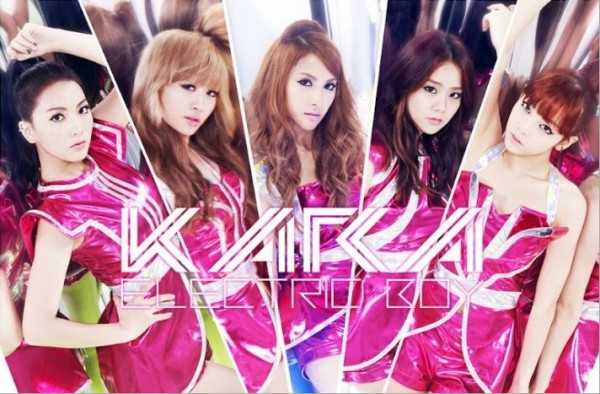 "KARA Releases Teaser of Japanese Single ""Electric Boy"""