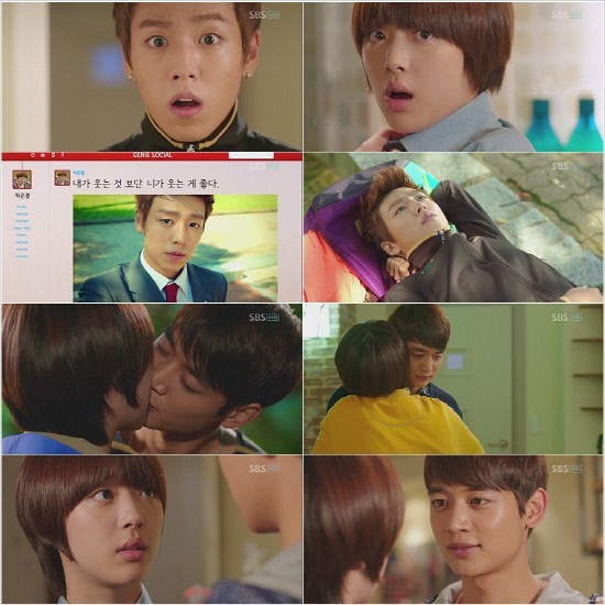 lee hyun woo finds out goo jae hee is a girl