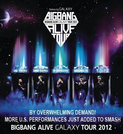 Powerhouse Big Bang Concert Info Poster