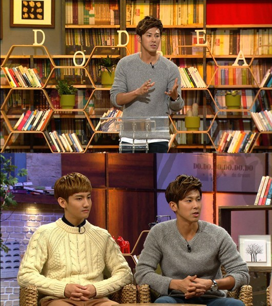 "TVXQ Yoonho, ""I Was Going to Give Up Being a Singer Because of a Lump in my Throat"""
