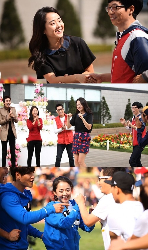 Moon Geun Young's Cute Wave Dance on 'Running Man'