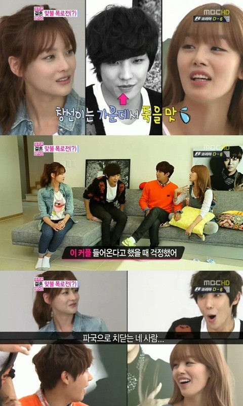 Ridiculous drama on we got married.