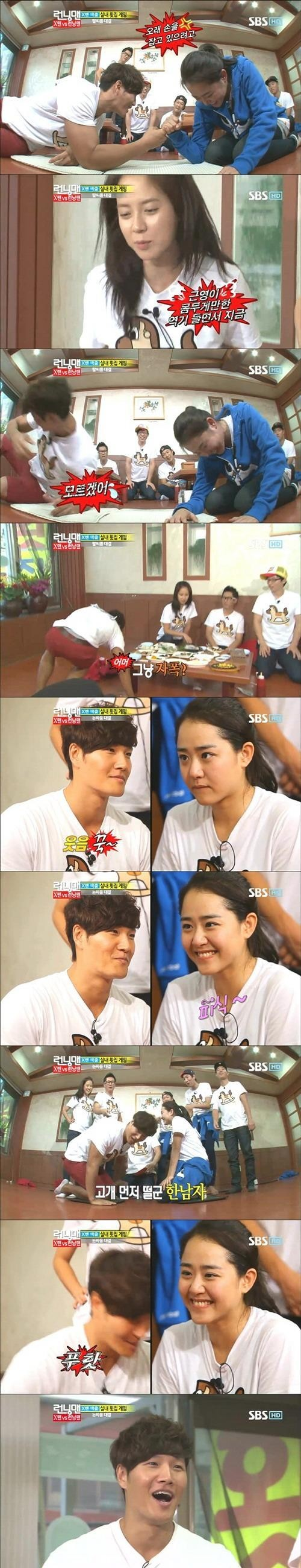 Kim Jong Kook's Usual Competiveness Dissolves In Front of Ideal Type Moon Geun Young