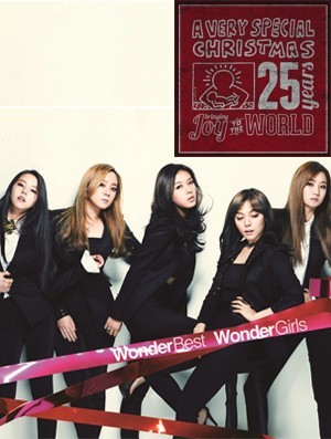 Wonder Girls to Release U.S. Special Christmas Album with Christina Aguilera and Jason Mraz