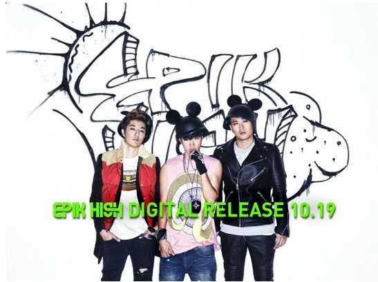 "Epik High Releases a Double Title Song, ""Don't Hate Me"" and ""UP"""