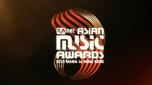 MAMA Nominee List Revealed, Psy-Super Junior-TVXQ-BEAST-2NE1