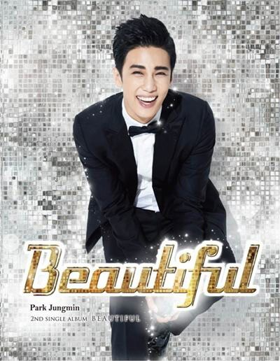 SS501 Park Jung Min Releases First Producing Album, 'Beautiful'