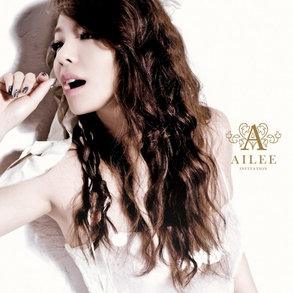 Ailee Still Topping Charts 5 Weeks After Album Release, Number 1 on Ringtone Charts