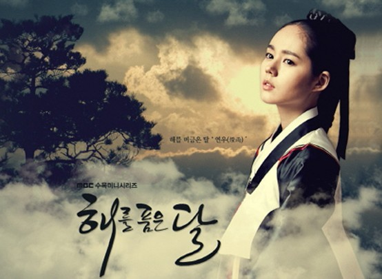 "Ratings Miscalculated:37% Is Actually 42.5% For ""The Moon That Embraces The Sun"""