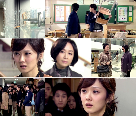 'School 2013' Jang Nara May Be Fired From Her Teaching Job