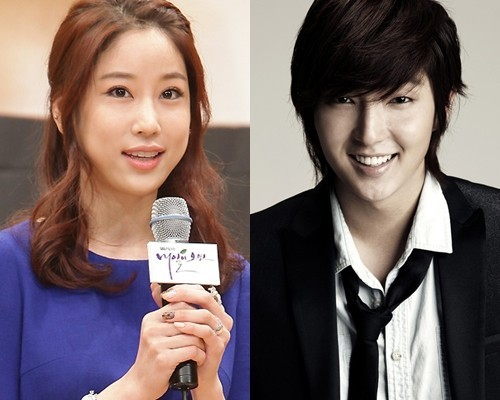 Lee Jun Ki and Yu Leea