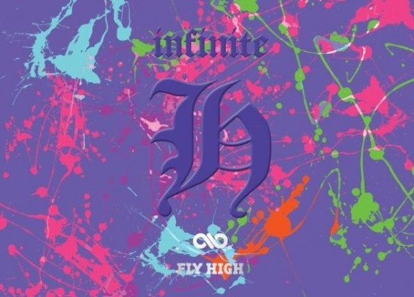 INFINITE H's 'Special Girl' Teaser of Music Video