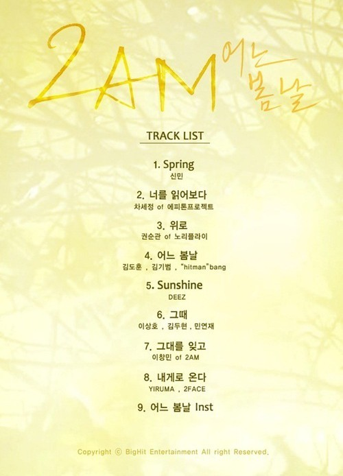 2AM Reveals New Album Track List, 'Top-Notch Feature Artists'