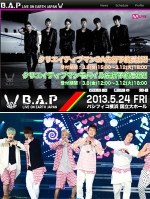 B.A.P to Hold Japan First Solo Concert Before Official Japan Debut, 'Hot Issue Amongst Local Media'