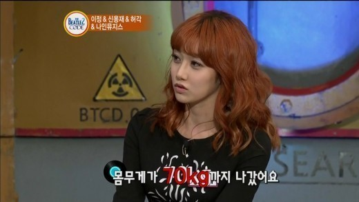 "'Beatles Code' Nine Muses Sera, ""I Used to Weigh 70 Kg"""
