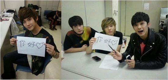 FTISLAND Reveals Message in Chinese to Announce Upcoming Bejing Concert