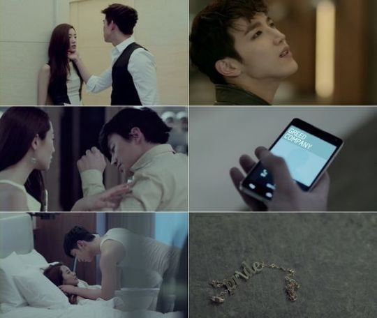 2PM 'Comeback When You Hear this Song' MV Reveals 7 Deadly Sins