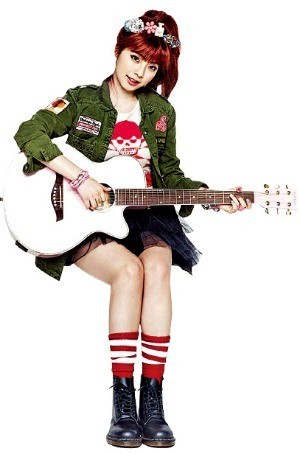 Juniel the next IU?