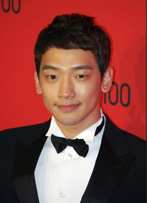 Rain has been cleared of all charges stemming from a 2010 embezzlement scandal that led to the indictment of two executives at his record label J. Tune Entertainment.