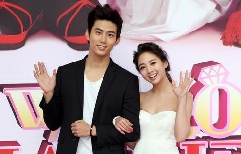 Taecyeon and Gui Gui