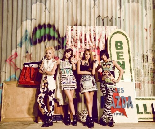 2NE1 to Make Comeback on August 7 with New Song, 'Do You Love Me'