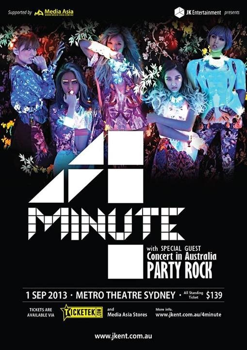 4Minute 'Party Rock' concert planned for Sept. 1 in Sydney, Australia