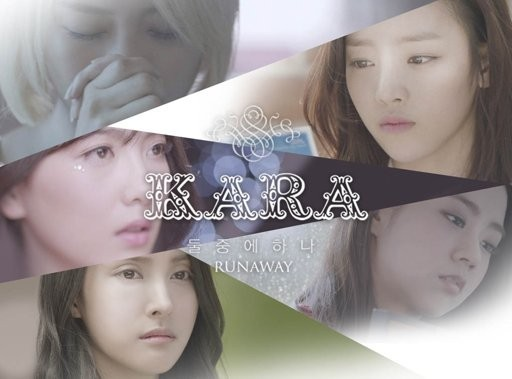 KARA 'Runaway' MV to Include 'SECRET LOVE' Short Drama Scenes